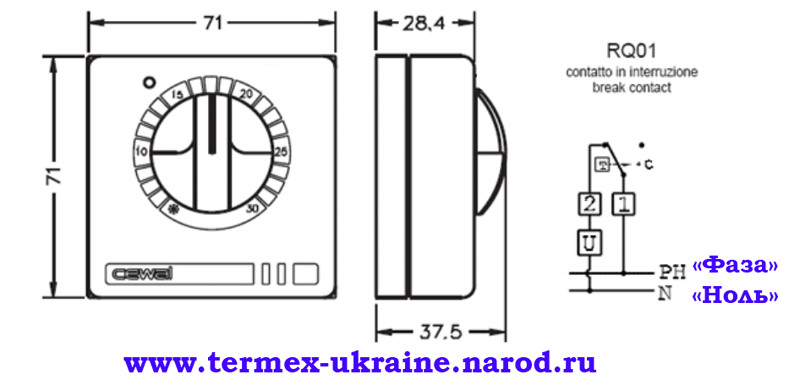 Неоклима rq-1 схема подключения