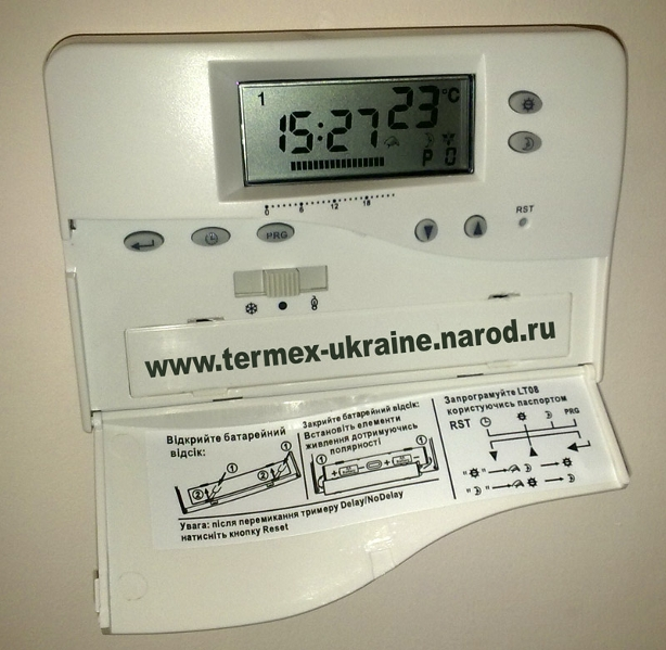 420 грн/шт